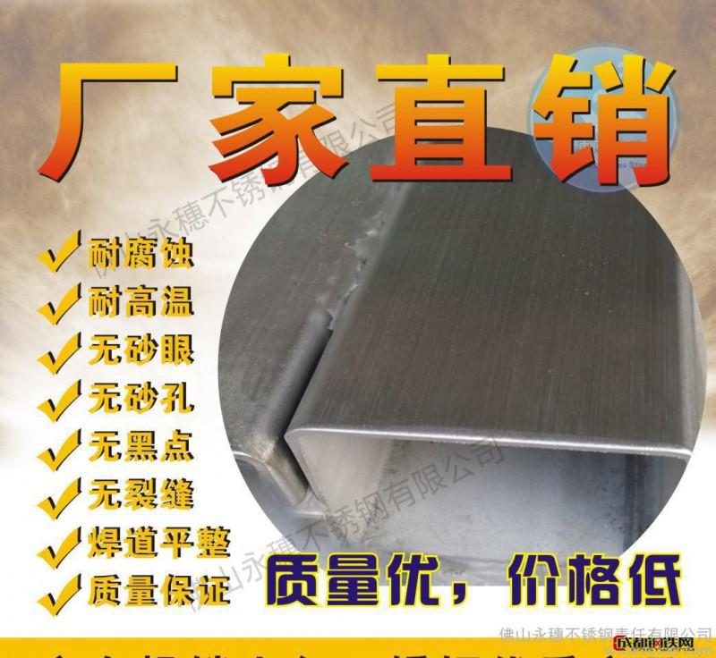  优质不锈钢矩形管、方管 2070矩形管304不锈钢管