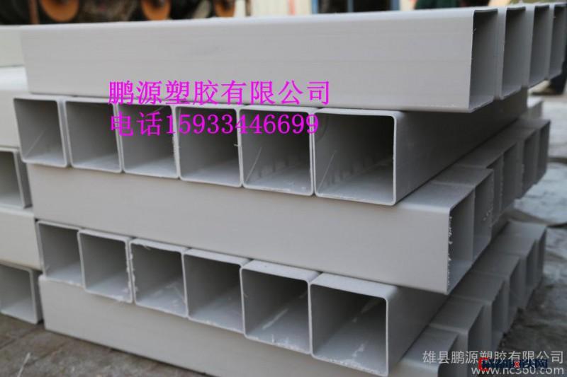 瑞丛PVC方管PVC矩形管 塑料矩形管 方管
