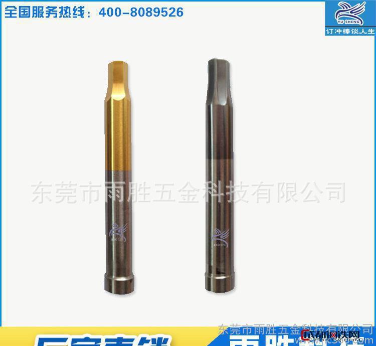 东莞六角冲棒 专业生产加工镀钛冲棒 高寿命六角冲棒