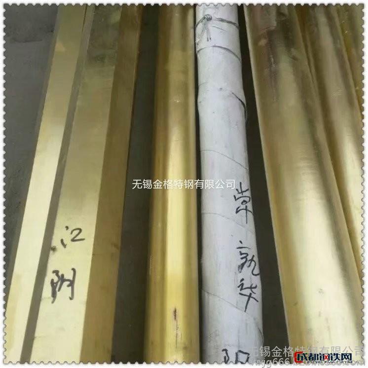 厂家直销H62黄铜六角棒 H62光亮六角棒 H62研磨六角棒 H62高精度黄铜六角棒 H62无铅黄铜六角棒 质优价廉