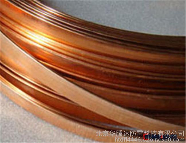 铜包钢扁钢----扁钢