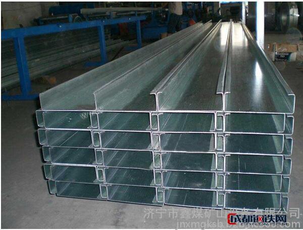 C型钢厂家C型钢价格C型钢质量