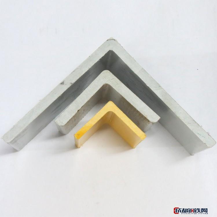 松航  玻璃钢角钢   拉挤角钢   角钢型材   防腐角钢   角钢生产厂家   FRP角钢