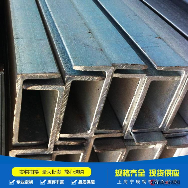 厂家销售槽钢、 优质工业槽钢 、10槽钢