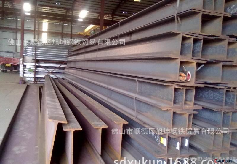 经销Q235B工字钢 深圳工字钢 广西工字钢 云浮工字钢 钢结构专用工字钢