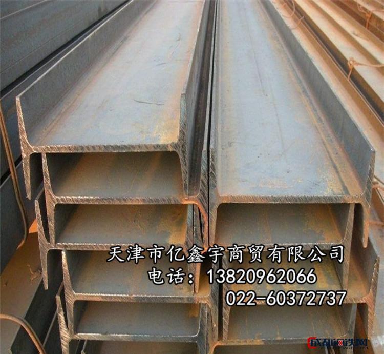 国标工字钢 热轧Q345B工字钢 Q345工字钢 Q235 供应国标工字钢