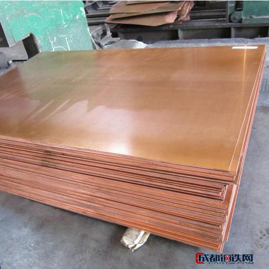洛阳兴铜 宽幅热轧铜板 供应宽幅热轧铜板 厂家直销宽幅热轧铜板 国标环保宽幅热轧铜板