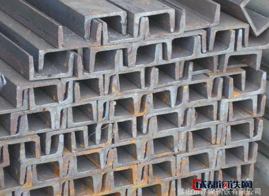 佛山汴津钢铁 热轧槽钢|广东佛山热轧槽钢