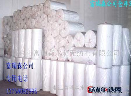 各种热轧布、热轧无纺布、抹布、擦布、湿巾用布