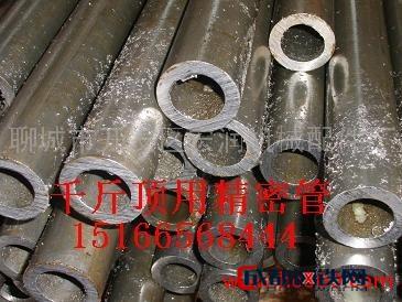 精密钢管冷轧光亮钢管冷轧管厂家冷轧管价格冷轧精密钢管