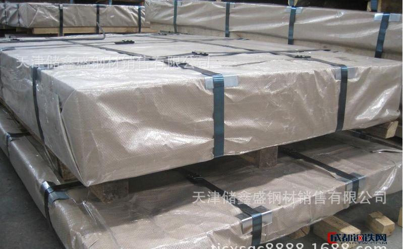 冷轧板天津价格|1120宽度冷轧板|1.0厚度冷轧板|诚信商家