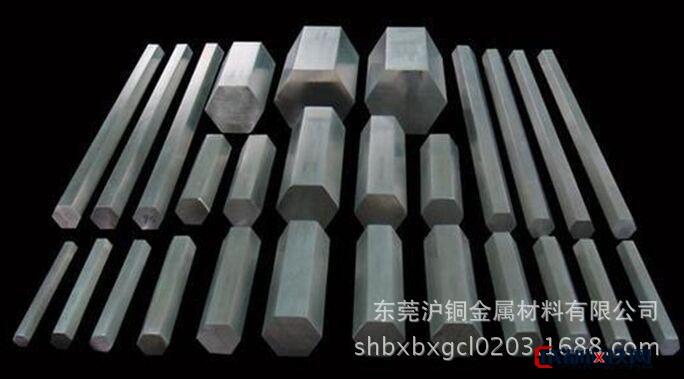 6063、5052六角铝棒国标铝合金六角棒(一条起售)