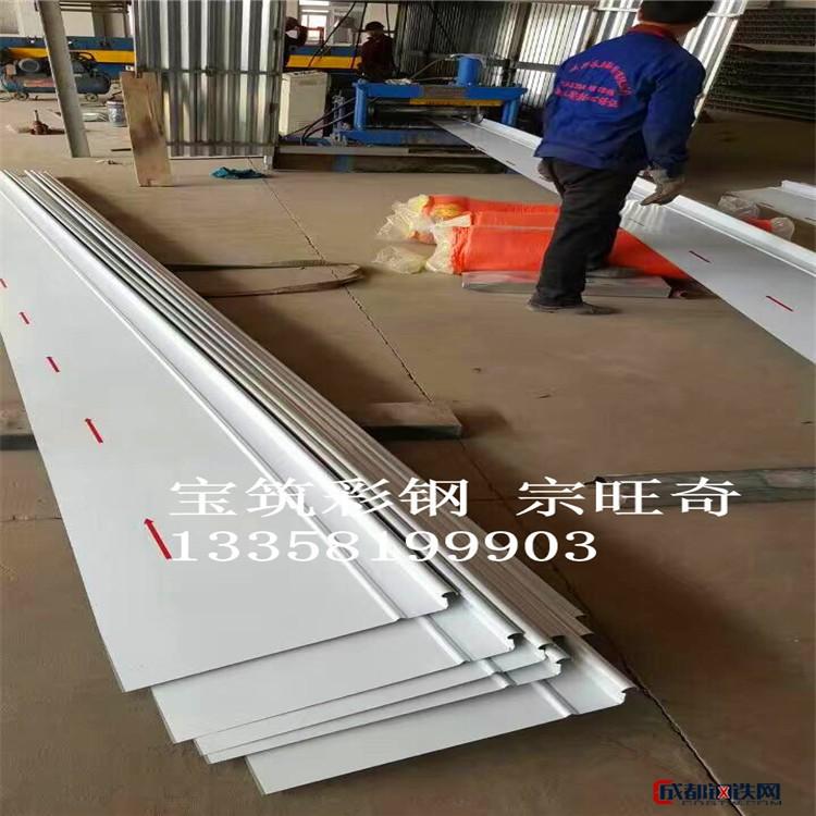 沈陽鋁鎂錳板_沈陽鋁鎂錳板價格