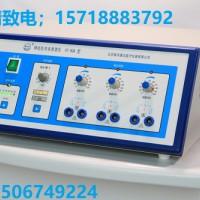 KT-90A神經肌肉電刺激儀