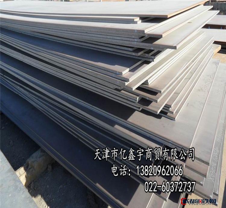 現貨65MN彈簧鋼板 60si2mn汽車大梁板 規格齊全 切割零售圖片