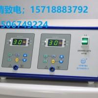 KYP-4電腦音頻藥物導入治療儀