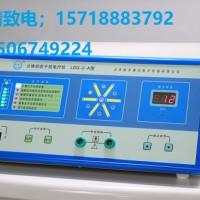 LDG-2-A型 立體動態干擾電療儀