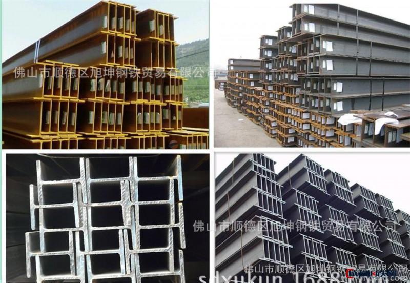 广东H型钢 佛山H型钢 镀锌H型钢 广东钢结构专用H型钢 Q345Bh型钢