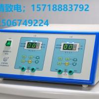 TAFC溫熱中頻電療儀