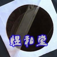 黑膏药代加工|膏药加工厂家|械字号贴牌oem