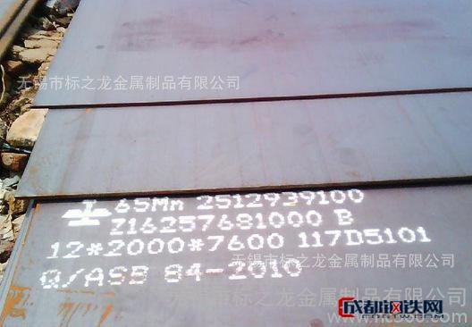 造船钢板,CCSA,CCSB,CCSC,船用钢卷板,热轧船板图片