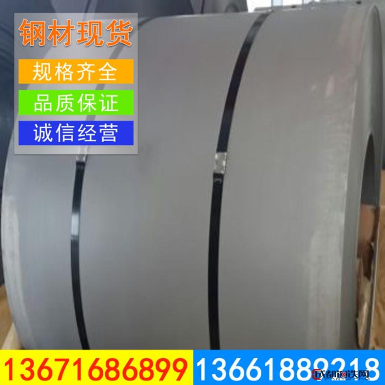 本鋼酸洗卷SPHC熱軋酸洗板4.5/5.0/5.5/6.01500C酸洗卷圖片