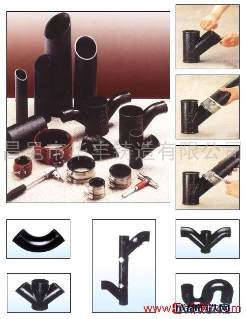 DN50-300 柔性铸铁管 柔性铸铁铸铁管件 W型B型柔性铸铁管件