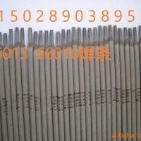 ERNiFeCr-2镍基焊丝