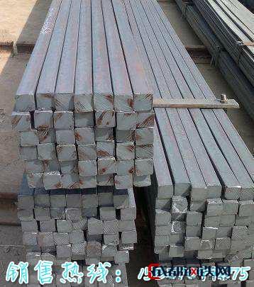 方钢 低合金方钢 实心
