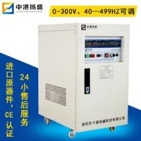 2KVA单相交流变频电源 220V程控变频电源 厂家直销 CE认证