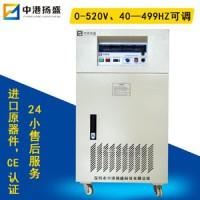 15KVA三相60HZ交流变频电源 三相大功率变频电源厂家