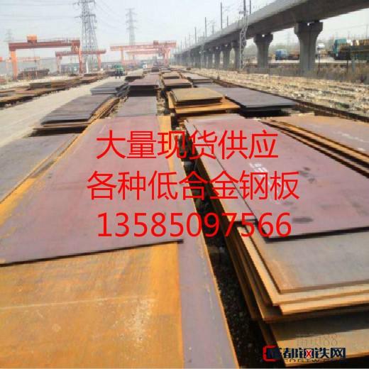武钢Q345A低合金钢板 低合金钢板定开 Q345A开平板 现货Q345A锰板 厂家直销优质低合金钢板