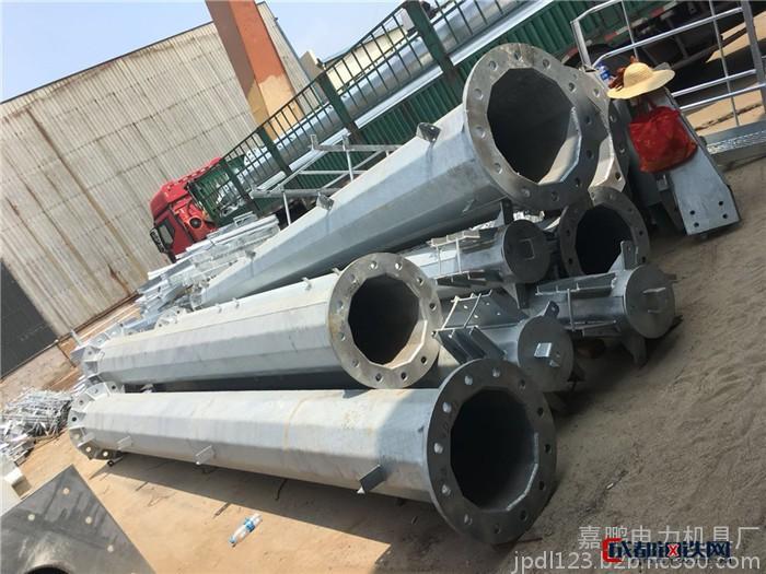 【嘉鹏电力】八角电力独管塔生产厂家 优质电力钢管杆价格 10KV锥形电力钢杆