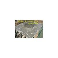 建瓯高性能水泥基灌浆