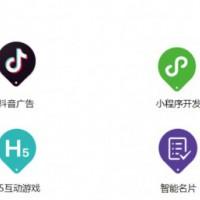 河南微信大屏幕,腾讯广告,微信朋友圈广告,抖音广告