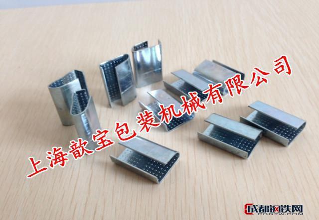 上海歆宝零售PET塑钢带专用钢扣 高强度铁皮钢扣 不锈钢扣