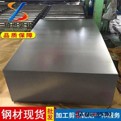 铂也 宝钢冷轧汽车结构钢B340LA 冷轧汽车钢B340LA 冷轧开平板 可切图片