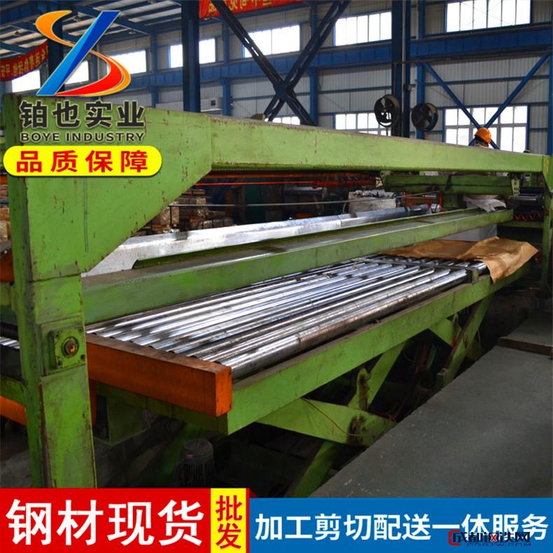 宝钢冷轧加磷高强度钢B180P2 一般用冷轧板卷B180P2 汽车结构钢图片
