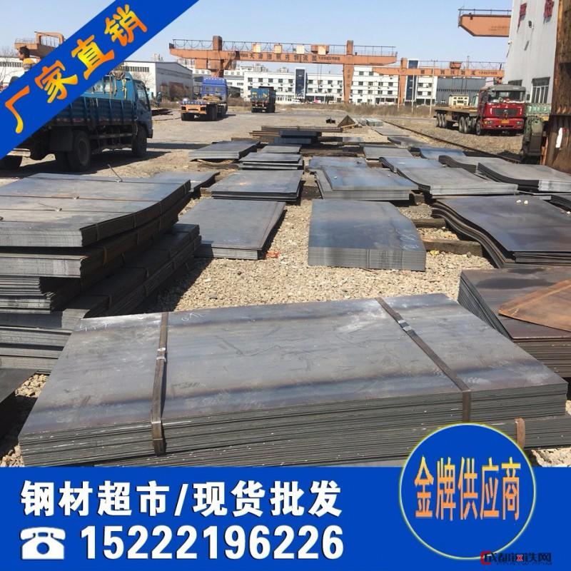 开平板-2.0厚热板-天津热板 普热轧板(卷)