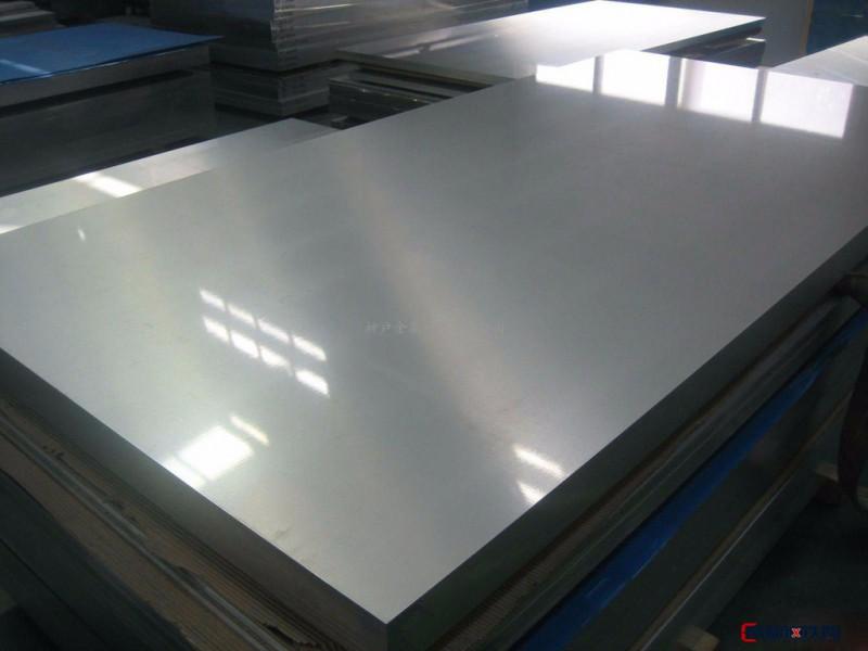 冷板 冷轧板 冷轧卷板 柳钢冷板 大量库存批发 规格齐全 冷轧钢板质量保证