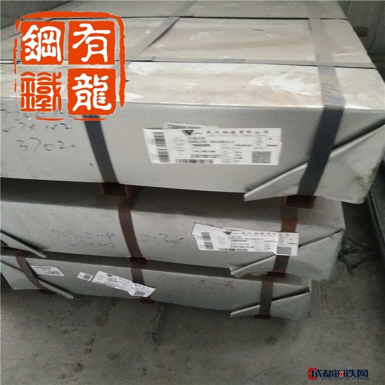 武钢出厂冷轧盒板 高强度深冲冷轧板 hc340/590dp 冷轧卷分条 加工图片
