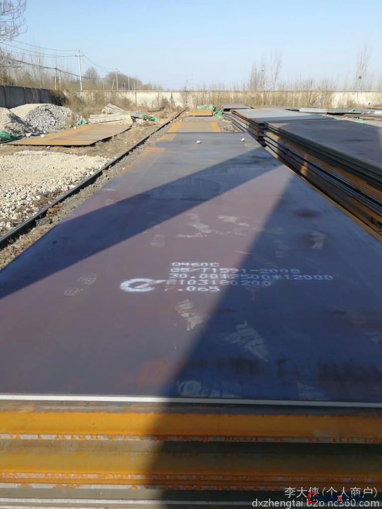 耐大气腐蚀钢板-Q355NH耐候板-Q355NH耐候钢板