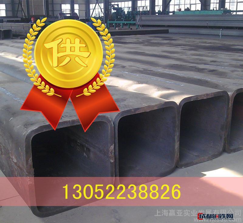 低合金矩形管Q345B矩形管焊管生产Q345B低合金矩形管现货销售