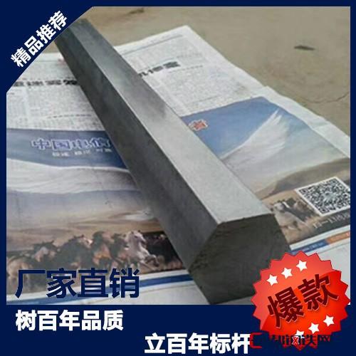 普锐斯 六角钢 六角钢价格 六角钢批发 国标六角钢 现货供应六角钢 品质保证 欢迎来购