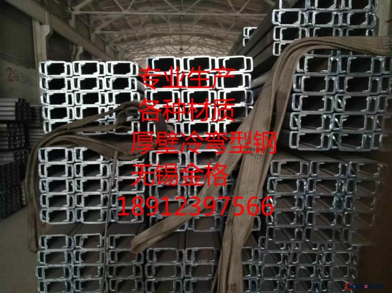 常州C型鋼材 黑色C型鋼材 現貨厚壁C型鋼材 銷售冷彎C型鋼材 材黑色c型鋼圖片
