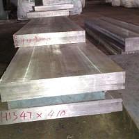 【高端不銹鋼】SUS440C不銹鋼材料加工性能圖片