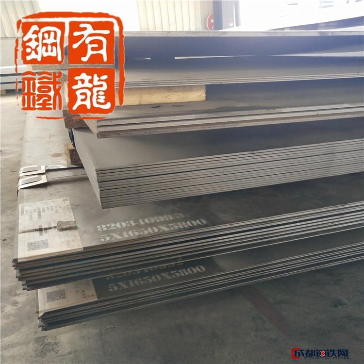 湖北有龍銷售熱軋板卷q235b熱軋板武鋼現貨熱軋開平板價格圖片
