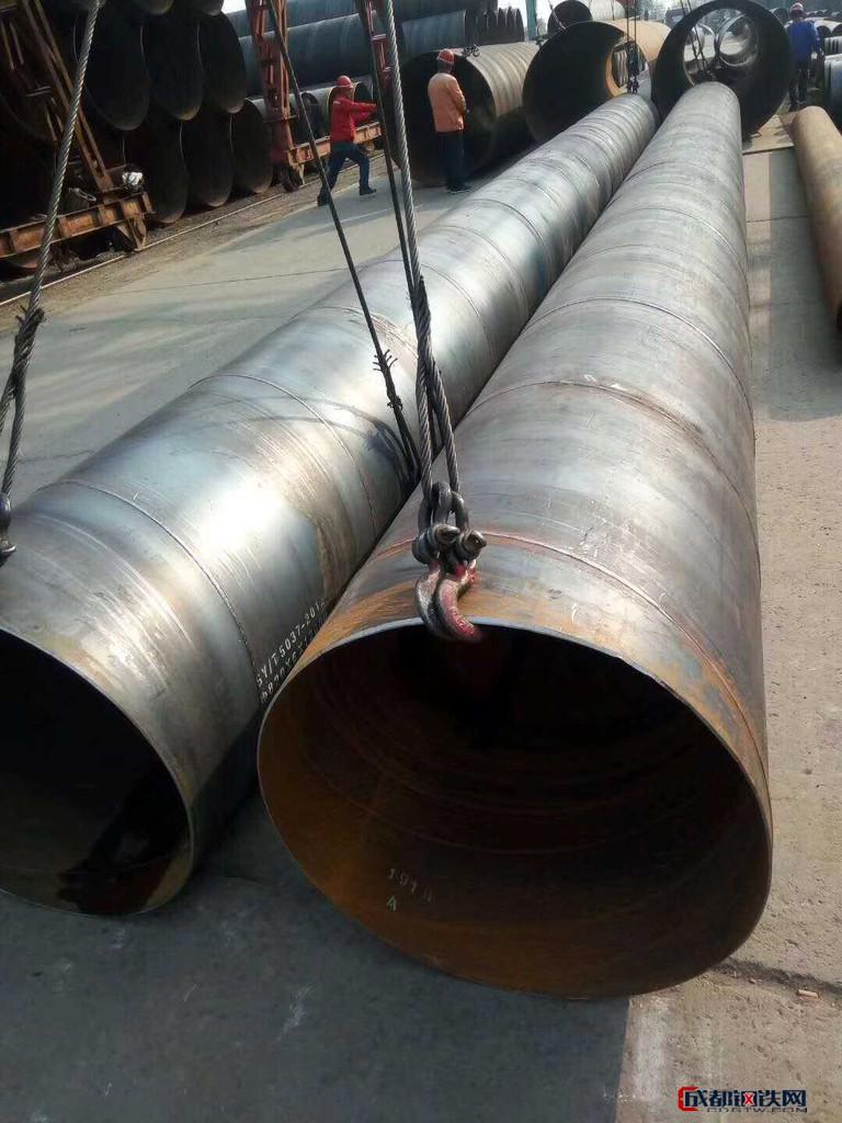陕西螺旋管/螺旋焊管/Q235B螺旋管/螺旋管厂家/螺旋管规格