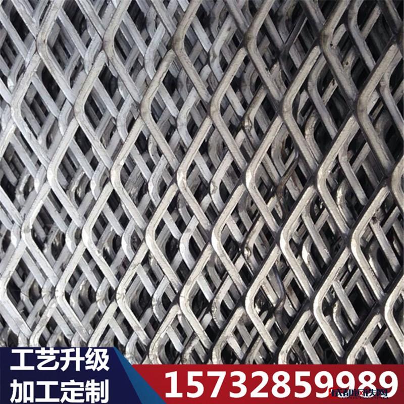 钢板拉伸网 菱形钢板网 钢板拉伸网 钢板网护栏 钢板网厂家 菱形孔钢板网