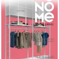 创始人陈浩带领NOME诺米家居用设计推动新零售消费升级